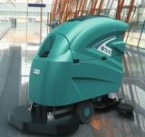 山東商業用特沃斯T55手推式洗地機