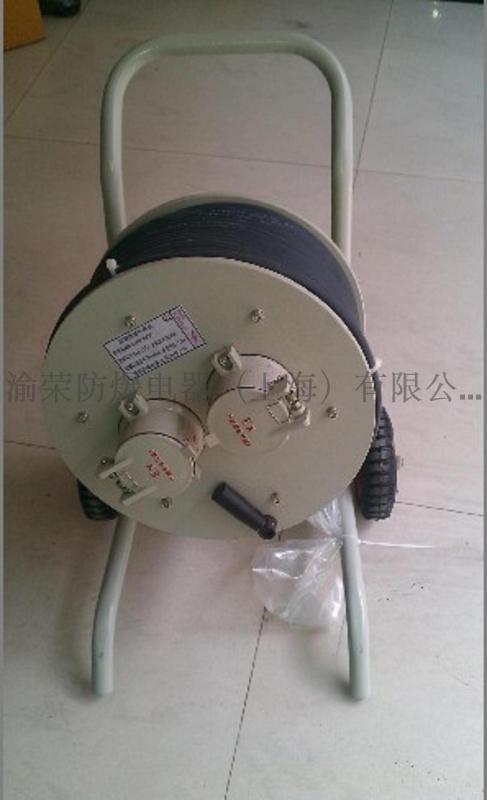 福建福清市防爆移动式电缆卷盘