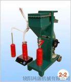 天津灭火器干粉灌充机,鸿源灭火器干粉灌充机,干粉灌充机厂家
