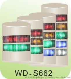**维鼎挂壁式半圆形多色LED信号灯