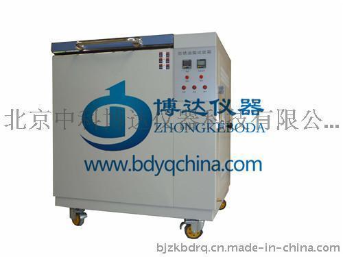 北京防锈油脂湿热试验箱,防锈油脂试验箱价格