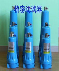 压缩空气过滤器空气除油出水滤芯