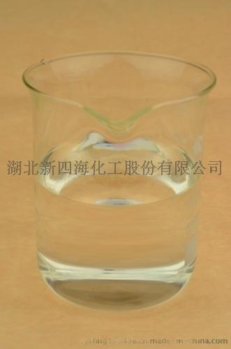消防乾粉高沸矽油生產廠家 湖北新四海化工專利產品