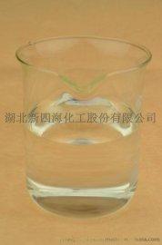 消防幹粉高沸硅油生產廠家 湖北新四海化工專利產品