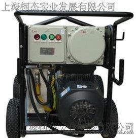 防爆高压清洗机 FS 15/35 EX