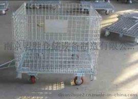 南京盟胜 仓储设备 钢托盘 托盘厂家 南京仓储笼 一件代发 厂家直销