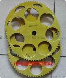 矿山设备尼龙齿轮 模数30尼龙齿轮