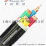供應上海名牌、永進牌,電力電纜YJV系列