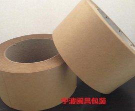 宁波地区免水牛皮纸胶带、湿水牛皮胶带、加筋牛皮胶带、牛皮封箱胶带