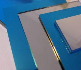 贴蓝膜反射镜(尺寸形状可定制)