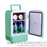 華思寶CW1-4L汽車載冰箱家用車用迷你小冰箱製冷冷藏冷凍冷暖兩用半導體電子冰箱冷熱箱