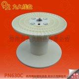 电缆线盘厂家高性价比供应PN630abs塑料盘具规格,电缆盘具价格,绕线盘尺寸
