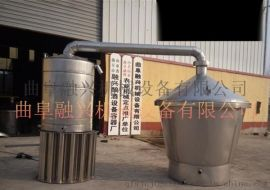 曲阜融兴家用小型酿 设备 冷 器生产厂家
