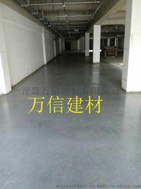 青岛耐磨地坪材料销售、骨料耐磨地坪材料配方,金刚砂耐磨地面