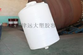 天津锥形塑料罐,5立方锥形塑料罐