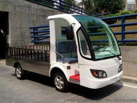 东莞凯驰电动平板货车CAR-YL08C-HDB、电动货车厂家定做
