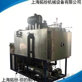 上海冻干机,食品冷冻式干燥机TF-SFD-50