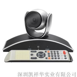 720P高清3倍变焦/USB视频会议摄像机/免驱会议摄像头