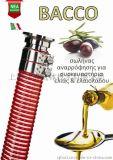 食品級PVC輸酒軟管