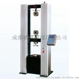 数显式电子万能试验机WDS-200