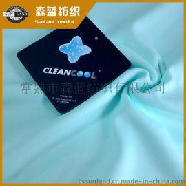 品质保证+价格优惠 专业生产各种针织鸟眼布、平布等面料