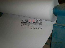 澳洲白牛皮纸