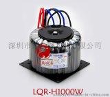 龙泉瑞AC12V1000W环形变压器 1000W环牛环形变压器 环形电源变压器