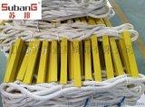 钢丝绳软梯、电厂建设专用软爬梯