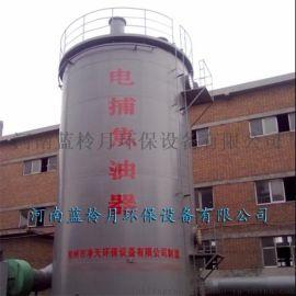 蓝柃月高效烟气脱硫设备电捕焦油器sj
