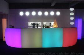 博源LED发光酒吧吧台 户外派对发光吧台