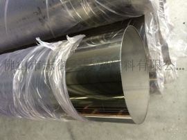 乐昌304不锈钢圆管 彩色不锈钢管 不锈钢方管304