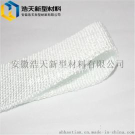 防火带 玻璃纤维带 耐高温缠绕带