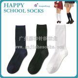 校服襪黑白学生襪纯棉学生襪