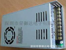 荣御达LED开关电源 门禁开关电源 215x115x50mm  额定功率400W RYT-400D24V