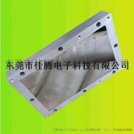 起重方形吸盘电磁铁,大吸力吸盘电磁铁150350