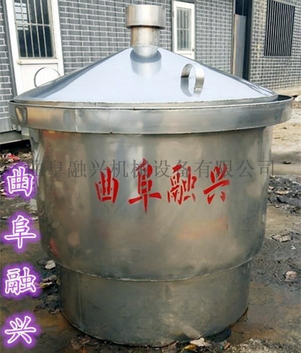 滄州五糧直燒式釀酒設備定製