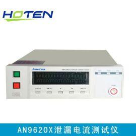 艾诺 泄漏电流测试仪 AN9620D价格
