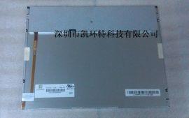 G121X1-L04 奇美12.1寸 医疗 显示屏