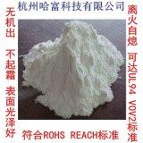 江苏常州地区高效PP环保纳米高光阻燃剂JW-01-FR6030