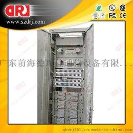 通信机房数字 音频 光纤综合配线柜 智能电网通信柜 通用机柜