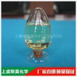 農乳500#(十二烷基苯磺酸鈣) 50% 廠家直銷 斯莫化工