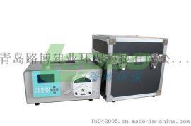 广州LB-8000E便携式水质采样器智能环保实验工业科研专用设备