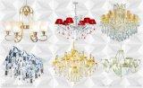 北京顶彩LED,室内吊灯 客厅灯具顶彩照明最给力的选择