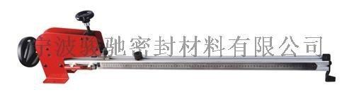 高品质非金属垫片切割器