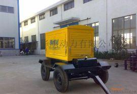 潍坊120KW移动电站 120KW柴油发电机组 四轮拖车防雨罩