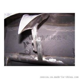 CWE制造 高速混合物料-犁刀式混合机