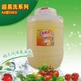生产厂家直供大批量洗涤产品洗涤剂原料