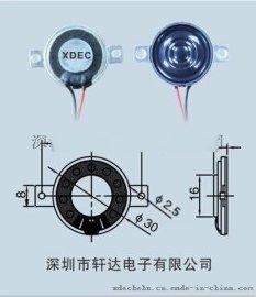30mm双耳喇叭