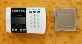 厂家直销富星通足浴智能刷卡包房设备报钟王技师管理软件