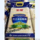 厂家定制包装5kg大米真空袋/杂粮真空包装袋